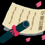 卒業式スーツ・40代母親おしゃれ7選!おすすめ色&デザイン