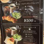 横浜駅周辺・500円モーニング!おしゃれで安いおすすめカフェ5店