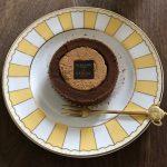 ローソン×ゴディバ第4弾!キャラメルショコラロールケーキ感想とカロリー